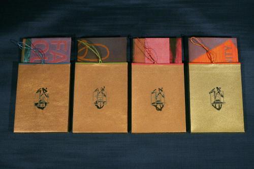 PD Packard's Book Packaging, RiTUAL: single-sheet book show